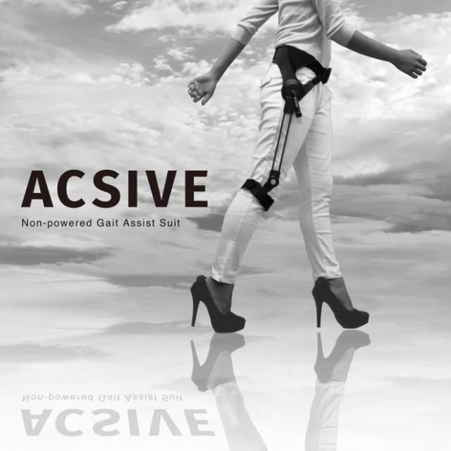 無動力歩行支援機ACSIVE(アクシブ)
